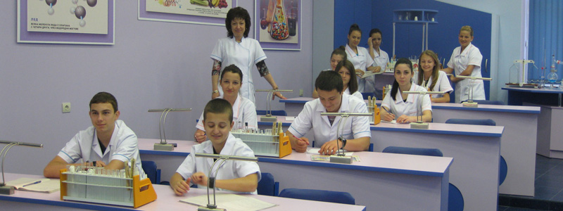 "СОУ ""Хр. Ботев"", Враца"
