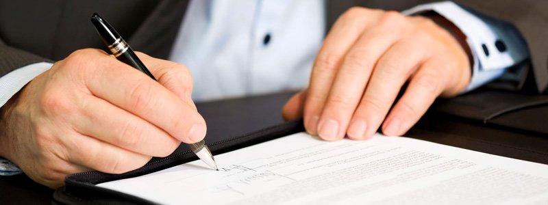 Подписан е Анекс към Колективния трудов договор за системата на народната просвета