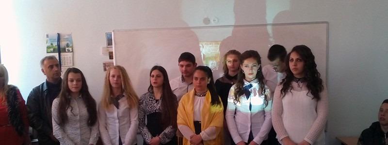 Урок по България