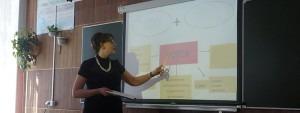 Професионални роли и компетентности на учителя